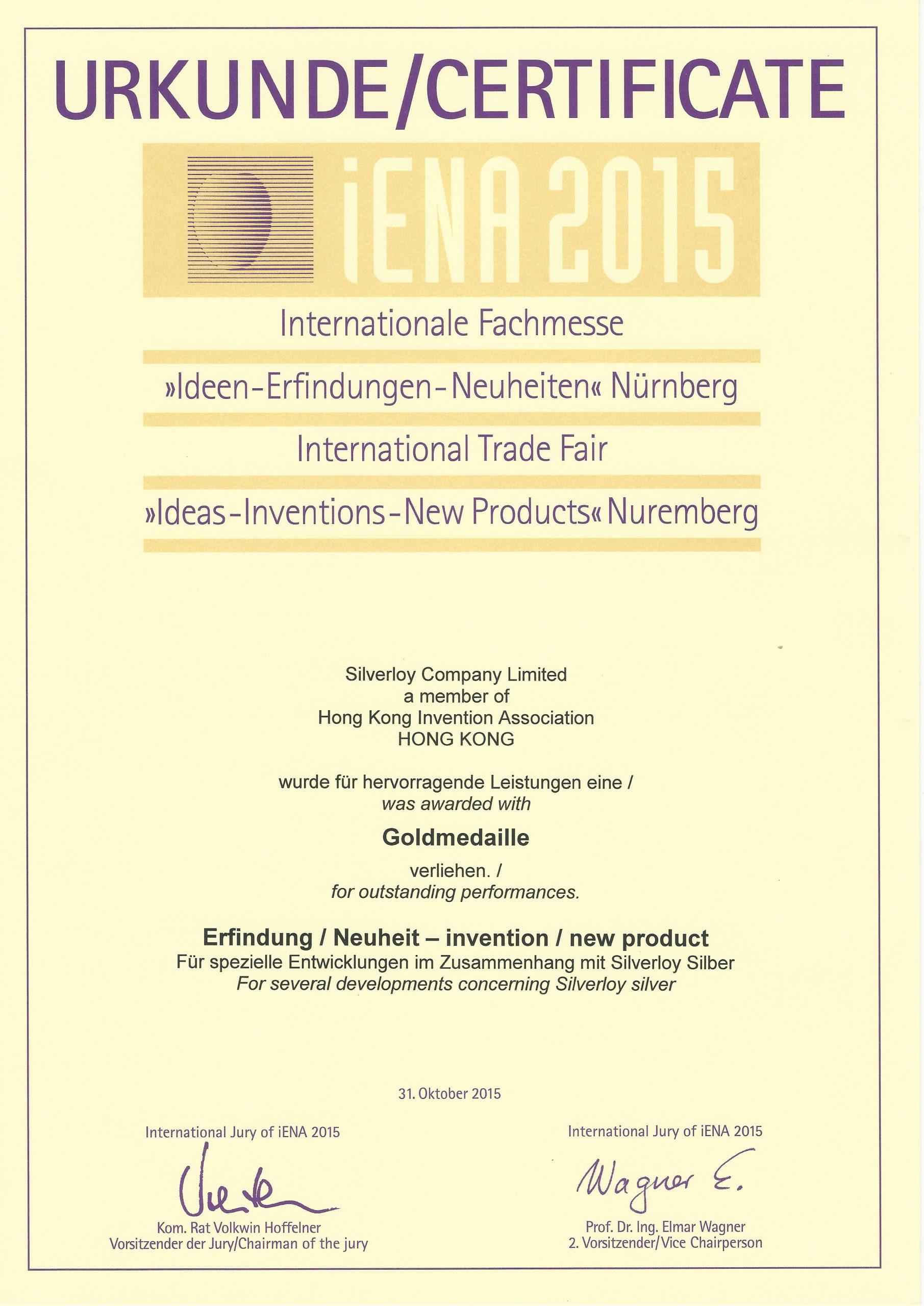 Germany-iENA-Certificate